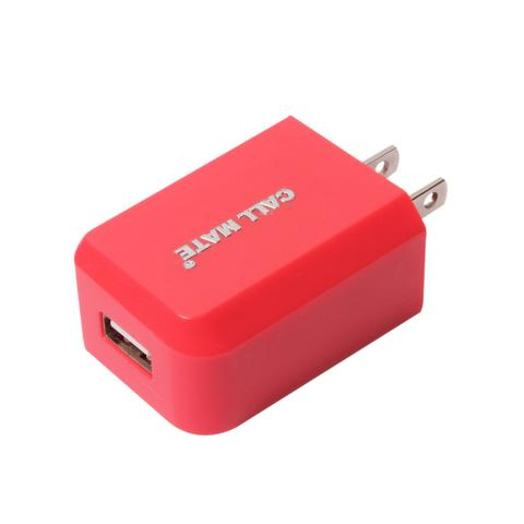 Callmate Gear USB Charger With Micro USB cable
