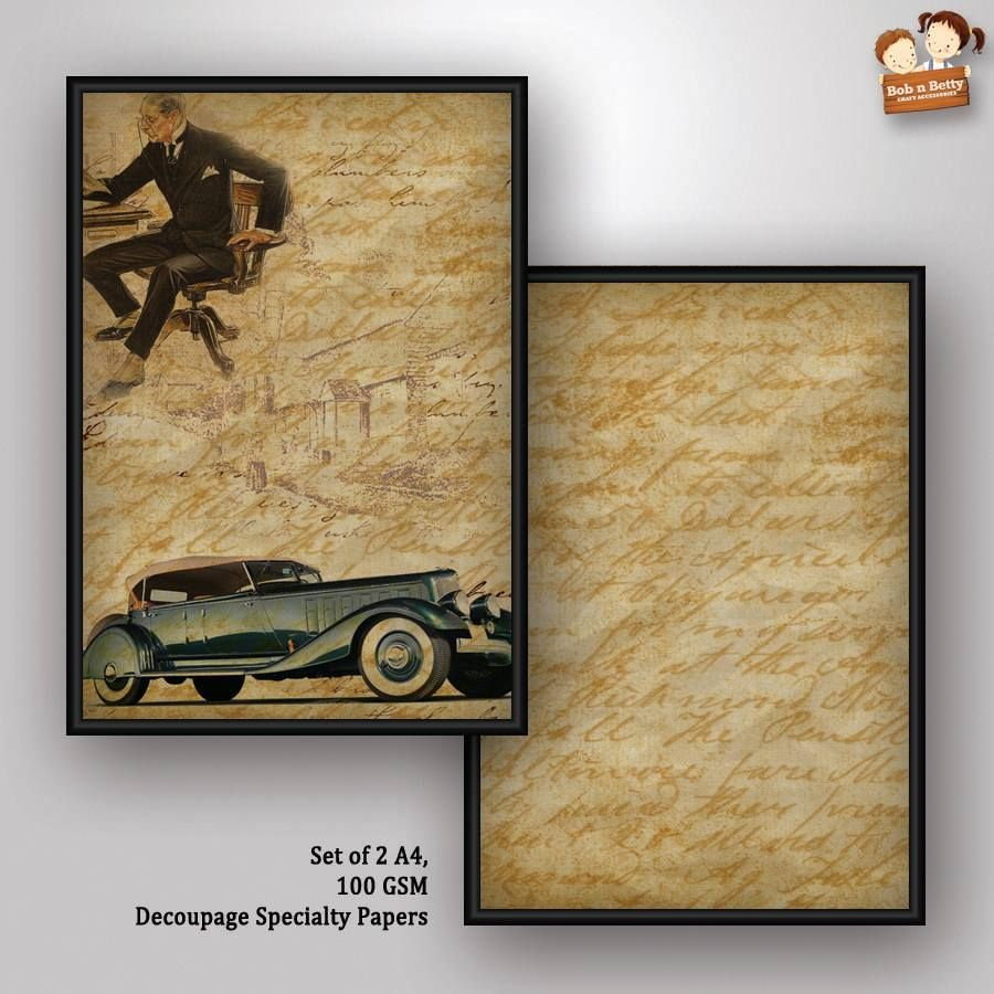 Decoupage Paper - Vintage Wheels 7- ( pack of 1 set )