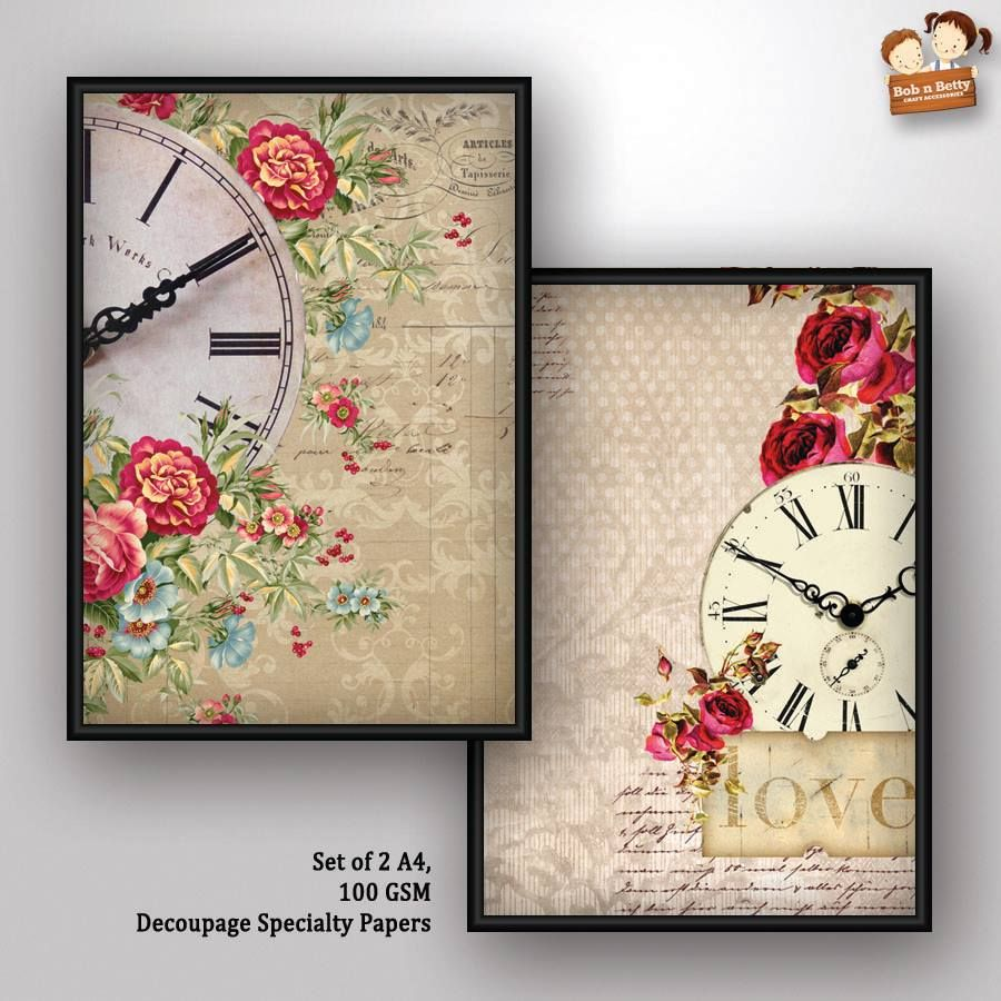 Decoupage Paper - shabby chic 1 (Pack of 1 set)