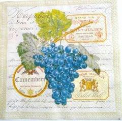 Decoupage Napkin/ Tissue Papers -  Grapes