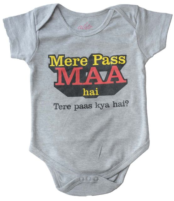 Acute Angle- Mere Paas Maa Hai cotton baby romper