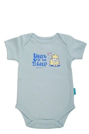 Year Of The Sheep Onesie