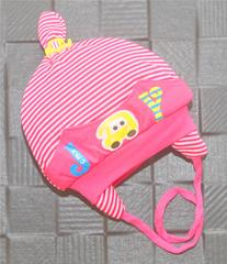 Lullabuy- Cute Pink Stripped Cap With Ears
