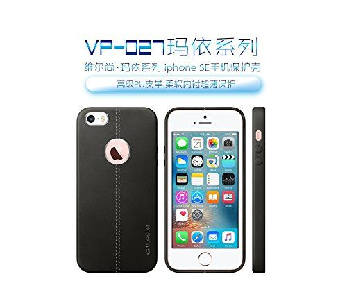 Vorson Apple iPhone 5/5S/SE LEXZA Series Double Stitch Leather Shell Back Cover Case
