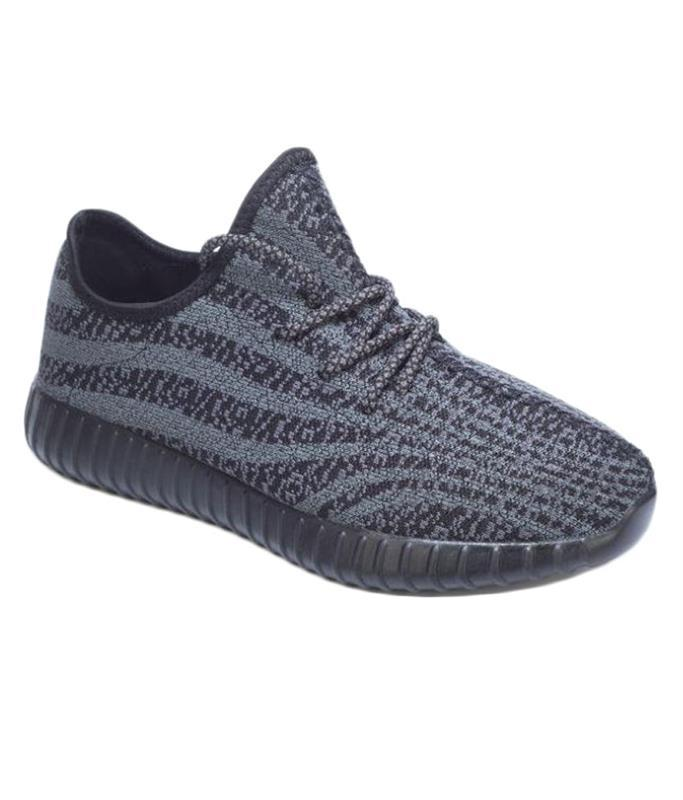 82327-MAX AIR YEZZY BOOST TRAINING SHOES
