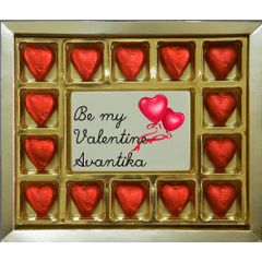 Valentine Gift - Customized Be my Valentine Large