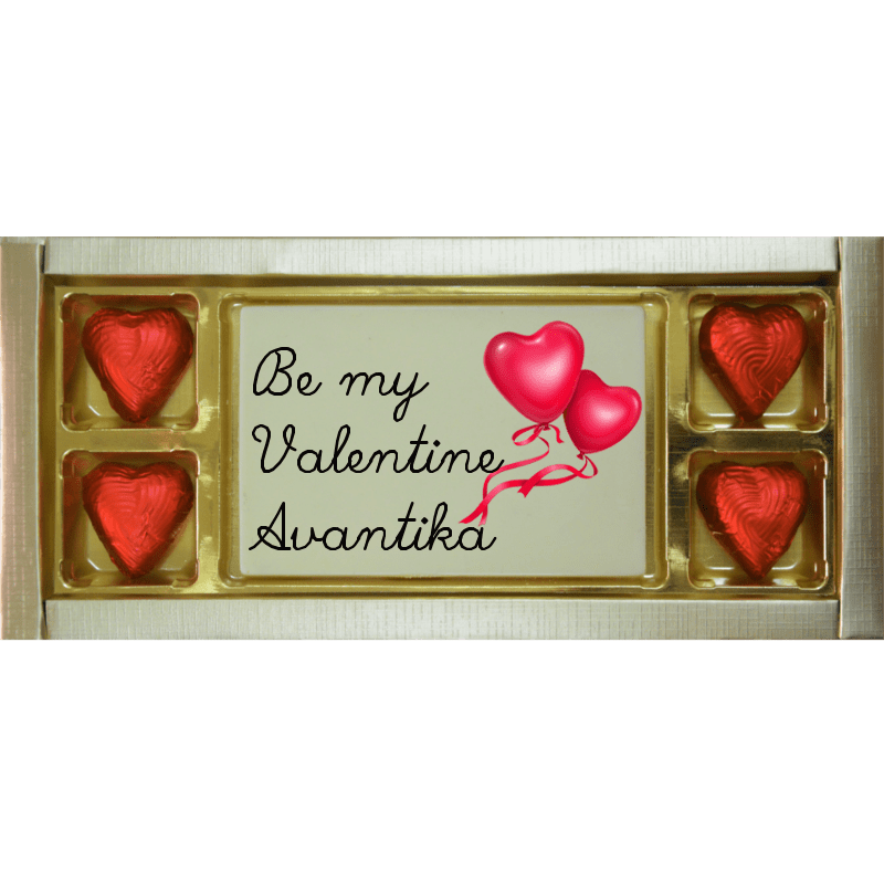 Valentine Gift - Customized Be my Valentine