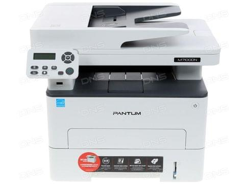 PANTUM MFP; M7100DN LASER PRINTER