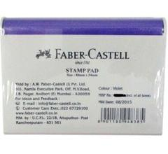 Faber Castell Violet Stamp Pad -Small