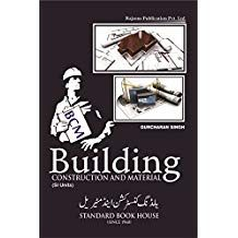 Building Construction & Material