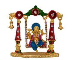 Purpledip Ganesha (Ganapathi Or Vinayaka) In Swing Statue (10777)
