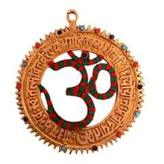 Purpledip Brass Wall Hanging Om Gayatri Mantra: Solid Metal With Spectacular Gemstones And Bells (11092)