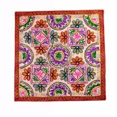 Cotton Tapestry 'Tropical Garden': Vintage Embroidery Table Cover Or Wall Hanging (11362)