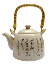 Purpledip Ceramic Kettle with Hand Carved Symbols: 850 ml Tea Coffee Pot, Steel Strainer Included (11726)