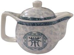 Purpledip Ceramic Kettle 'Mystic Symbol': Small 350 ml Chinese Tea Pot, Steel Strainer Included (11807)