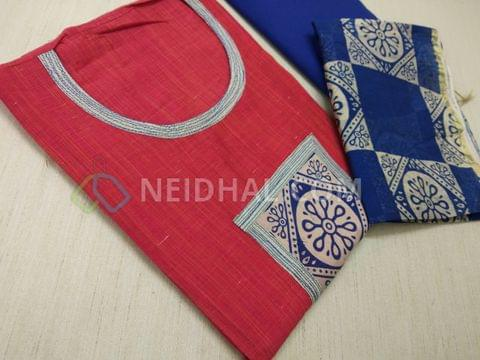 Pink Slub weaving Silk Cotton unstitched salwar material(requries lining) with round neck pattern, yoke patch work, Blue Cotton bottom, Block printed(there might be overlap of prints, inconsitency in prints as these are charactersics of block prints) Blue Silk cotton dupatta (requires lining)