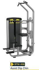 Body Strong BTM Series Assist Dip Chin BTM-008
