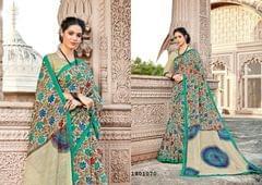 Beige Color Border Design Cotton Saree  Beautiful Saree 1801070