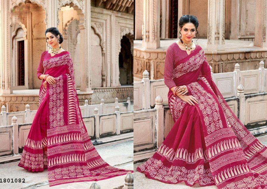 Rani Pink Color Border Design Cotton Saree  Beautiful Saree 1801082