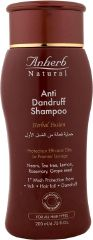 Anherb Anti Dandruff Shampoo, 200ml (Pack Of 4)