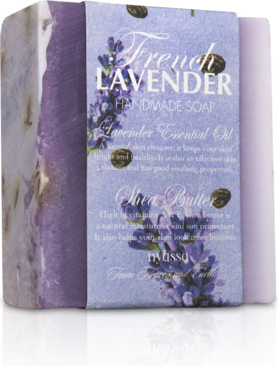 Nyassa  French Lavender  Handmade Soap (Pack Of 3)