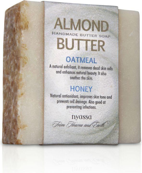 Nyassa  Almond Butter  Butter Soap (Pack Of 3)