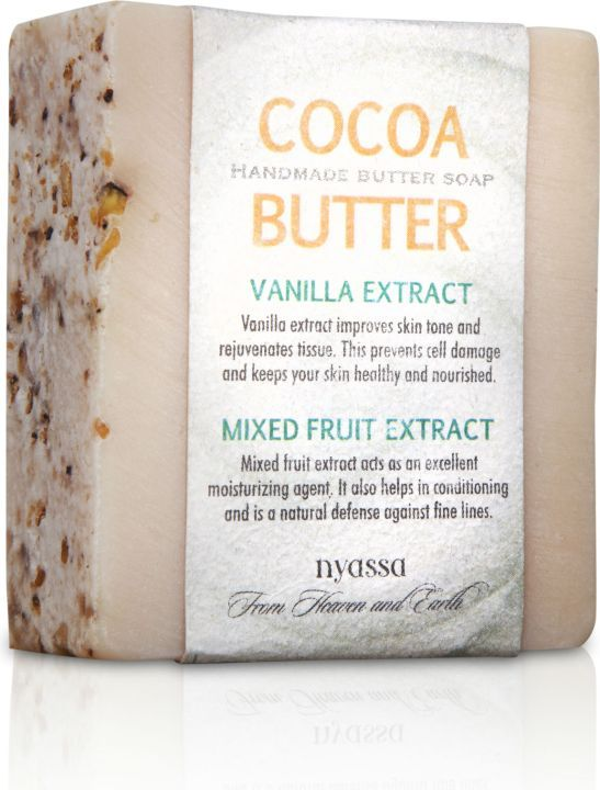 Nyassa  Cocoa Butter  Butter Soap (Pack Of 3)