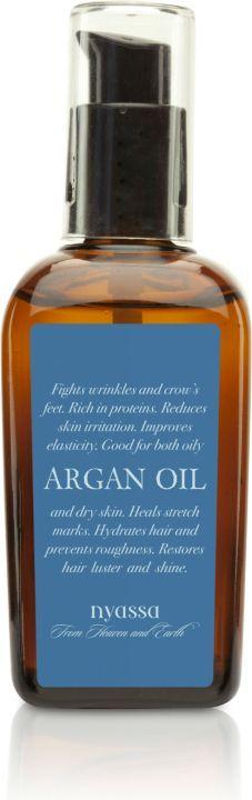 Nyassa Argan Cold Pressed Oil, 100Ml