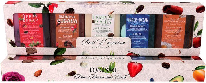Nyassa Best Of Nyassa 5Pc Gift Set, 750Gm