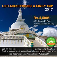 Leh Ladakh Friends & Family Trip'2017