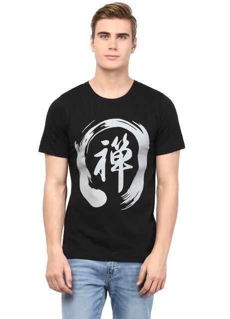 RIGO Black Chinese Printed Tee Short