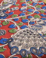 Kalamkari Handblock Print Running Material- Pattern 3 (1 mtr/2.5 mtr)