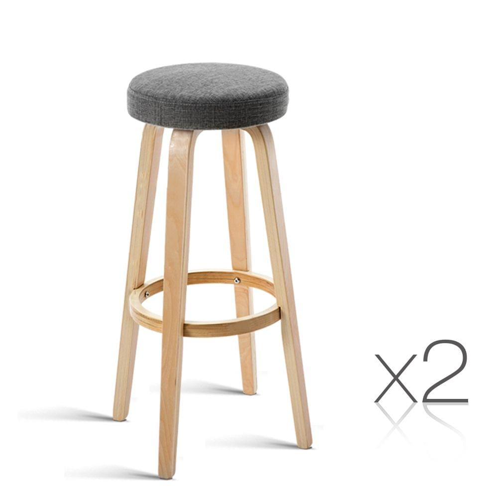 Set of 2 Fabric Bar Stools