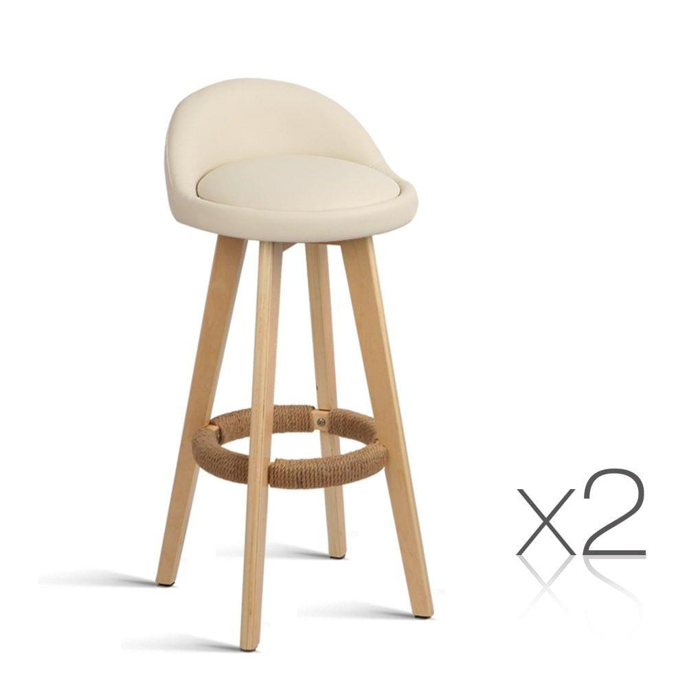 Set of 2 PU Leather Bar Stools Beige