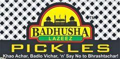 Badhusha Lazeez Pickle (Banglore)