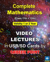 Video Lectures Complete Mathematics (1 Year) + Problems in Maths (set of 2 books) (2018)  for JEE (Main/Advance)