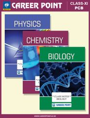 Class Notes For 11th PCB (Set Of 9 Volumes) AIPMT/NEET