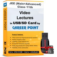 Video Lectures of Complete PCM (2 years) for Class 11th