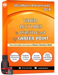 Video Lectures of Complete PCB (2 Years) for Class 11th+12th