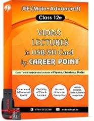 Video Lectures of Complete PCM (1 Year) for Class 12th