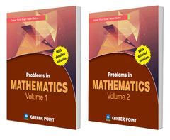 Problem in Maths (Combo pack of 2 Books) For IIT-JEE (Main & Advanced) by Career Point Kota