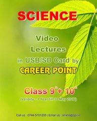 Class 9 & 10 Combined Video Lecture (PCB) by Career Point Kota (2017)