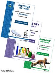 PCB Study Material & Exercise Sheets (15 Vol.) for class XII and above for AIIMS & NEET/AIPMT