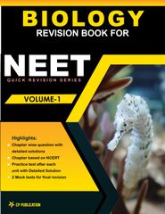 Biology Revision Book For NEET (Vol-1) Class 11th