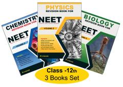 PCB NEET Revision Books (Set of 3 Books) For Class 12th