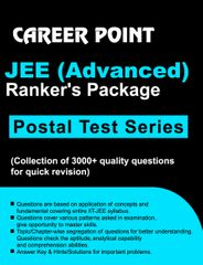 JEE Advanced Postal Test Series- Ranker's Package (Collection of 3000+ quality questions for quick revision)