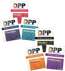 JEE Advanced PCM - DPP Sheets for Class 11th & 12th By Career Point Kota