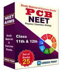 AIIMS & NEET/AIPMT PCB Study Material & Exercise Sheets (25 Vol.) for class XI & XII