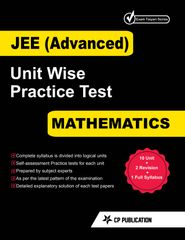 JEE Advanced Maths - Unit wise Practice Test Papers By Career Point Kota