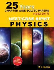 25 Yrs Old Chapter wise NEET-AIPMT Physics Solved Papers (1992-2017)